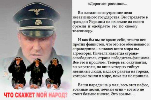 СТРАНЫ «РОССИЯ» БОЛЬШЕ НЕТ!