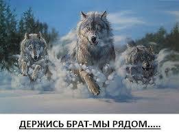 ГРЯДЕТ НАШЕ ВРЕМЯ!!!