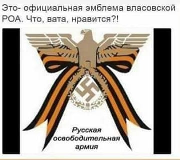 During six years Russia makes propaganda on Radio Amateur's bands against the West and Ukraine.