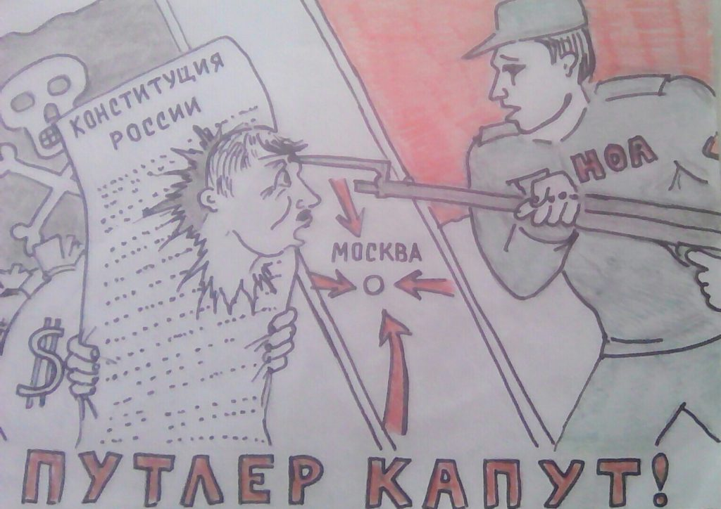 Братья и Сёстры! Нам надо спасать Россию