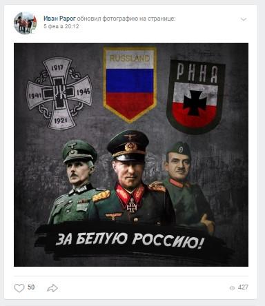 путин начал паковать воевавших в дыре. морозов на миротворце с Волгограда, рф. нацист из рф.